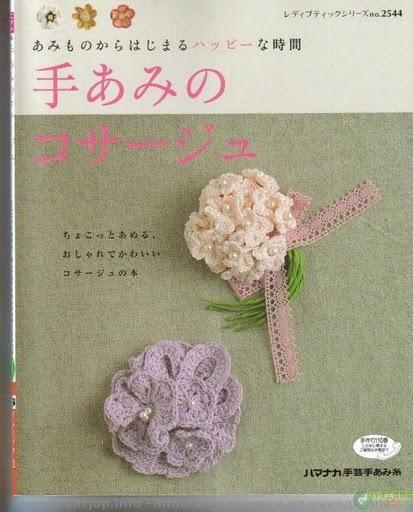 Flores japonesas en crochet - Imagui