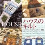 Accessories-House-Pattern-100-150x150.jpg