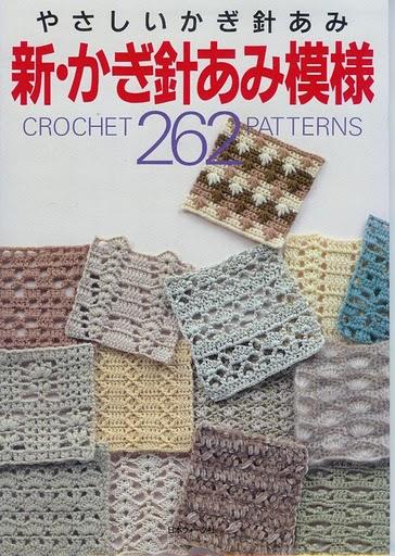 revista de crochet con multitud de cuadrados y motivos con